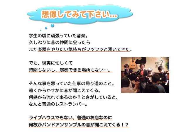 2014splp2-02.jpg