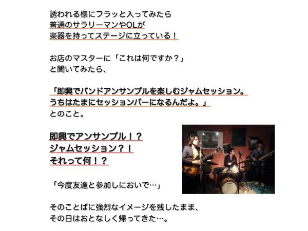 2014splp2-03.jpg