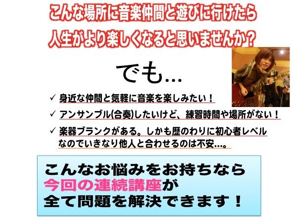 2014splp2-04.jpg