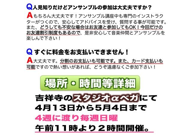 2014splp2-08.jpg