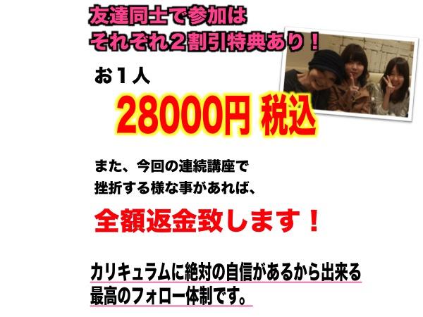 2014splp3-11.jpg