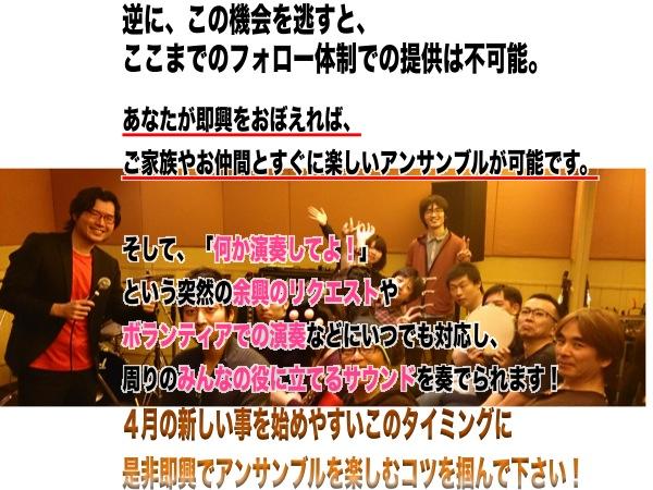 2014splp3-12.jpg