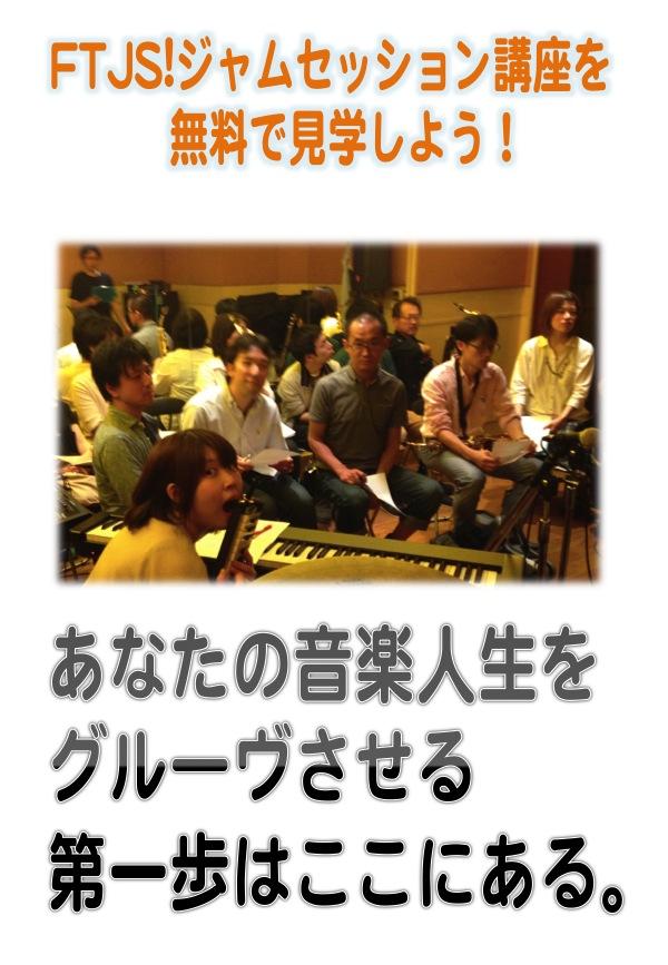 kenngaku201407-1.jpg