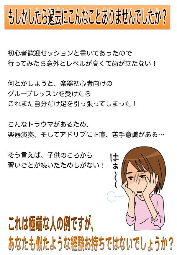 kenngaku201407-2.jpg