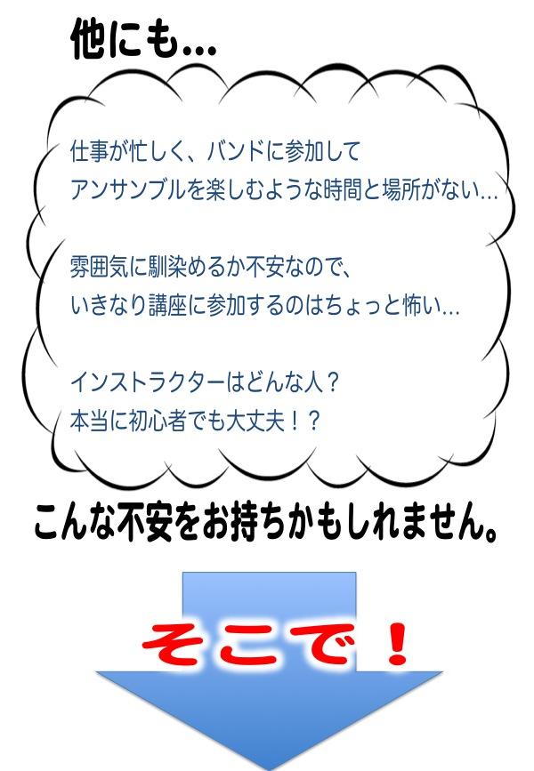 kenngaku201407-3.jpg