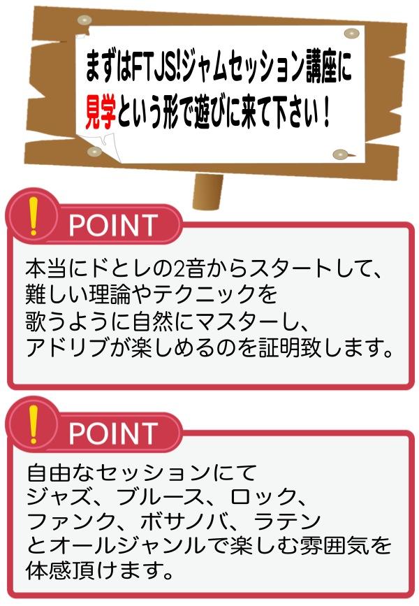 kenngaku201407-4.jpg