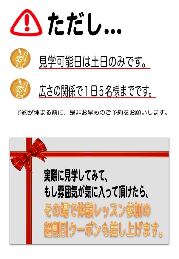 kenngaku201407-5.jpg