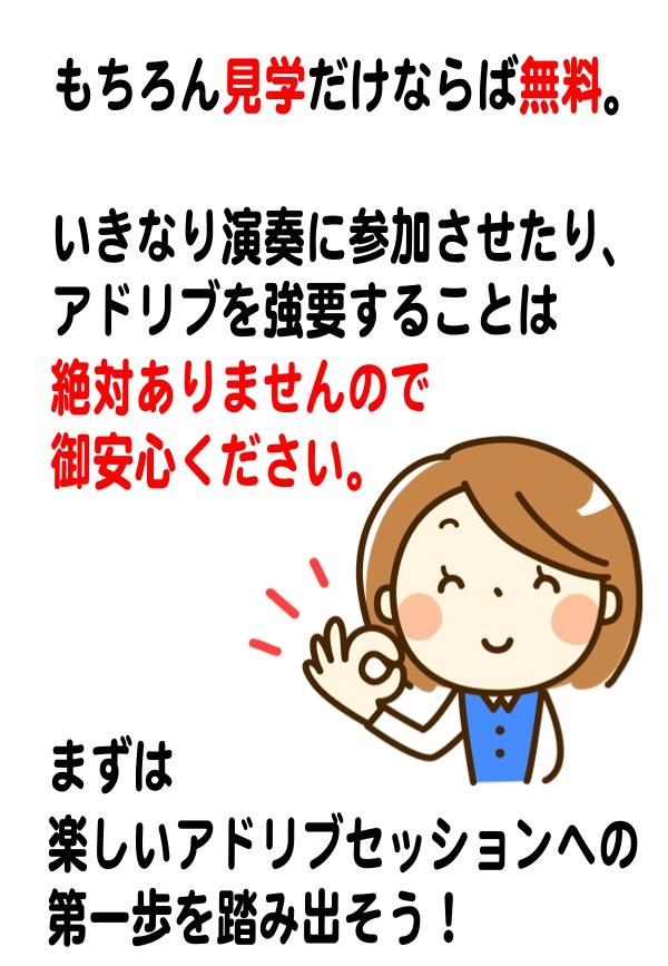 kenngaku201407-6.jpg