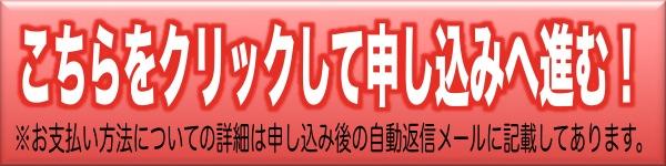 moushikomibannner2