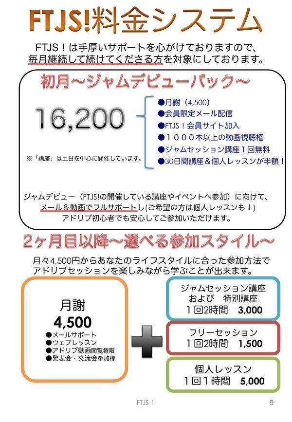 ryoukin2101405.jpg