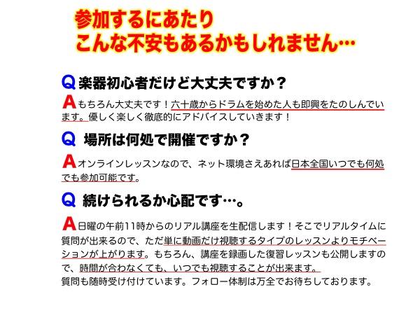 web2014splp2-07.jpg