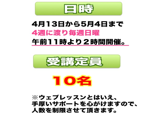 web2014splp3-09.jpg