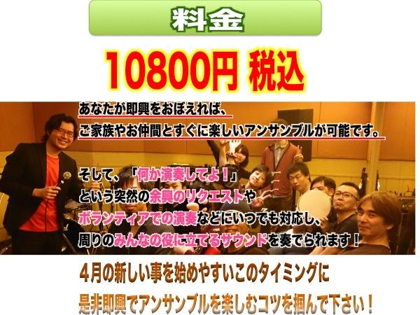 web2014splp4-10.jpg